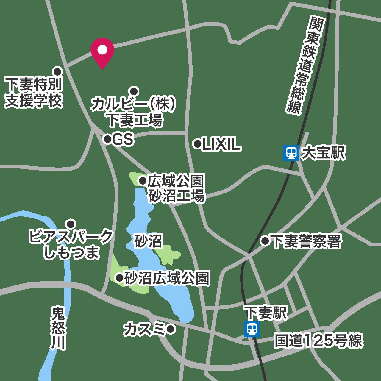 大塚セラミックス株式会社